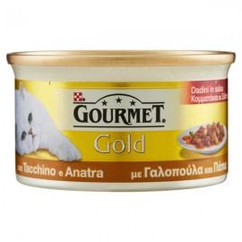 FRISKIES CAT GOLD GR.85 DADINI TACCHINOE&ANATRA