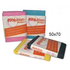PANNO EVOLUTION CM.50X70