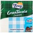 FOXY GRAN TAVOLA TOVAGLIOLI SCOZZESI 2 VELI 33X33 PZ.43